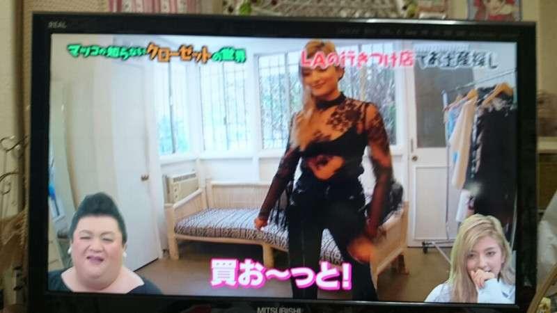 工藤静香、「まるでセクシーダンス!」ヒール履いてスクワット運動に反響続々
