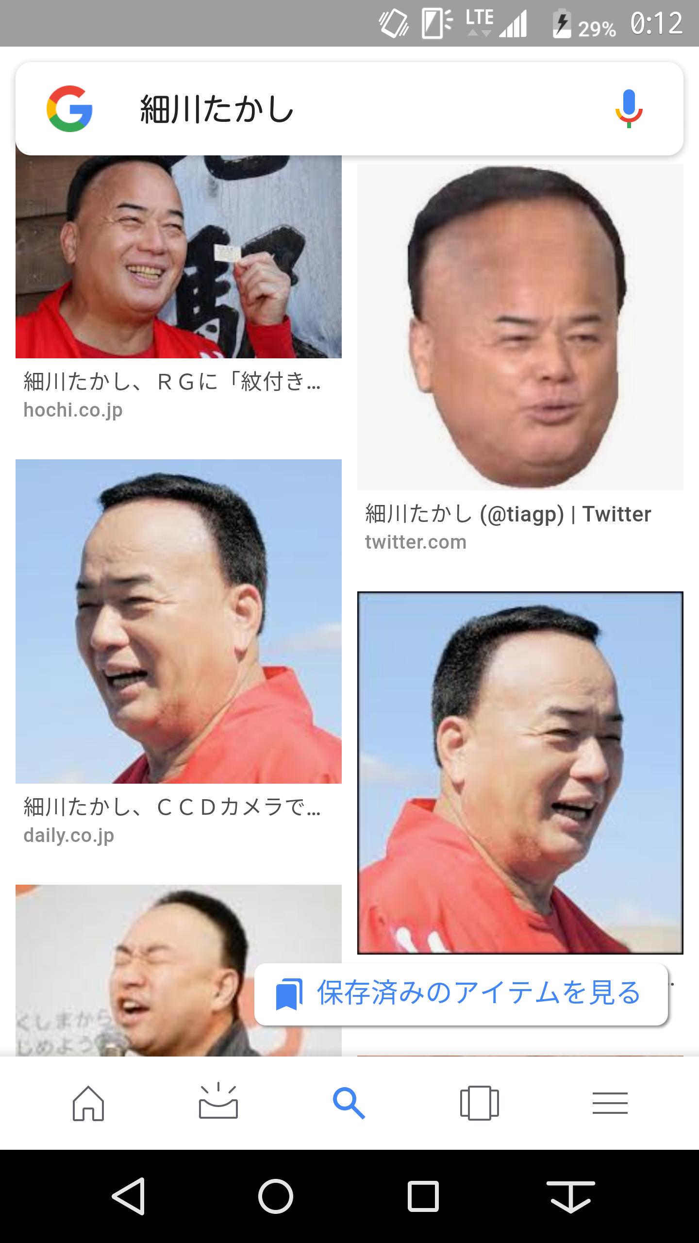 ネタトピ、ガルちゃん新喜劇