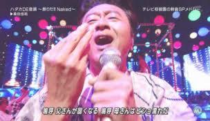 「羽生結弦のアレを鈴木京香が…」斉藤和義がHPに謝罪文掲載!