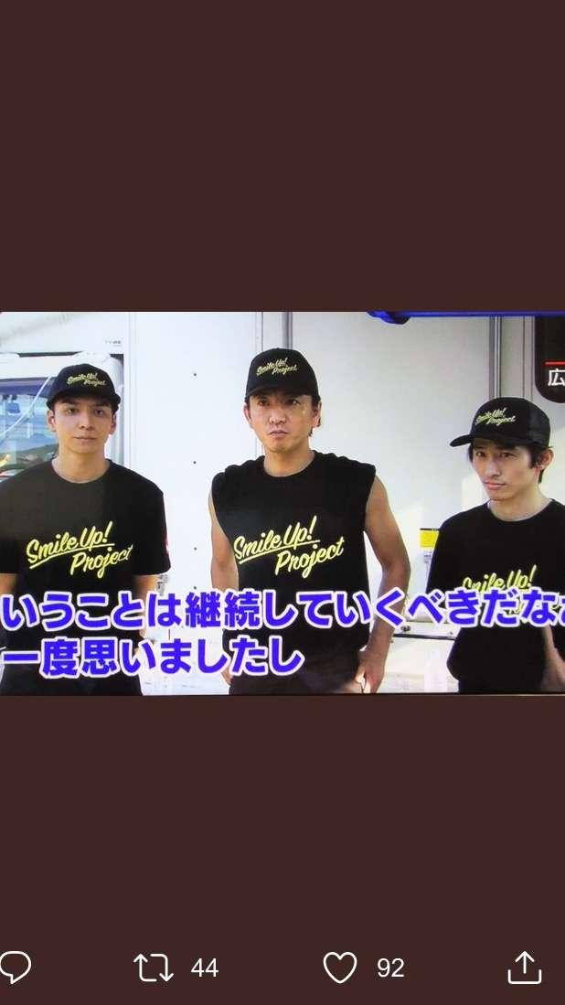 木村拓哉、三宅健、生田斗真も西日本豪雨の被災地入り 広島・呉で炊き出し