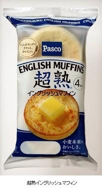 朝食に食べているパン