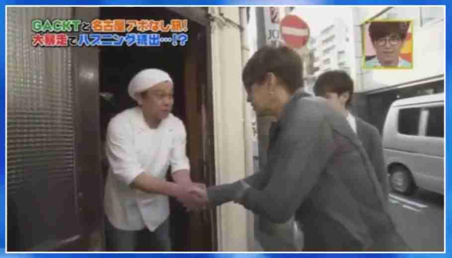 """仮想通貨「スピンドル」が日本撤退発表 """"広告塔""""GACKTも緊急避難?"""