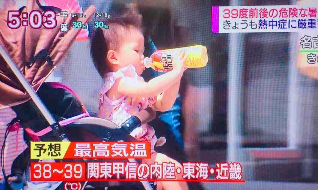 機動隊にペットボトル携帯許可、警視庁が猛暑対策