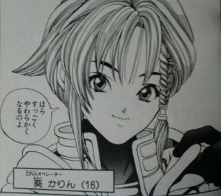 【アニメ】可愛いと思った髪型