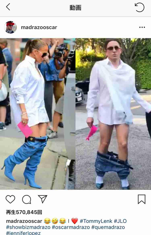 ジェニファー・ロペス 想像の斜め上行くファッションに「斬新すぎる」の声が続出
