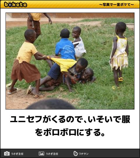 ACジャパンの広告 簡単な文章題を正しく読めない、計算できない、広告の意図を理解できない大人が多数発生
