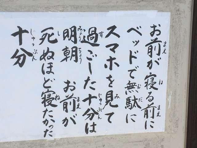 【雑談】朝まで生ガルちゃん Part3