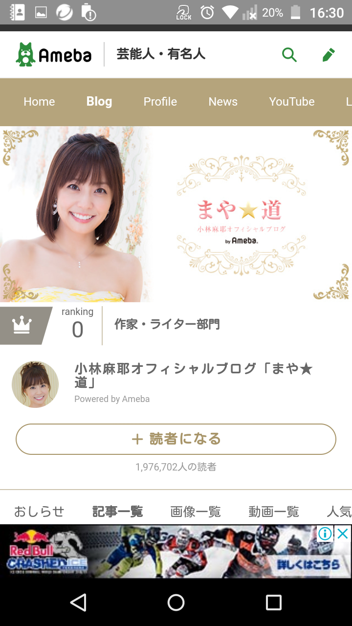 小林麻耶さん、指輪をはめ夫と手を取り合ったラブラブショットにファンから祝福「幸せになって」