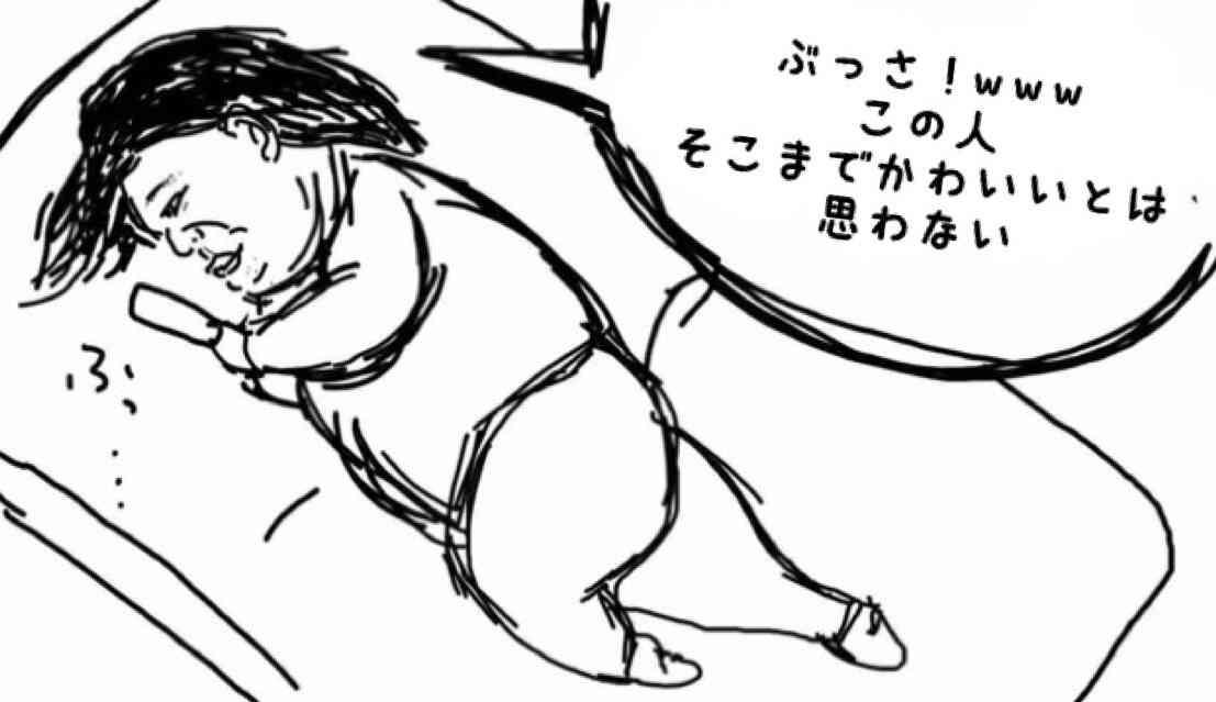 闇キャラどころじゃなかったTBS宇垣美里アナ「私には私の地獄がある」「じゃあ、代わる?」