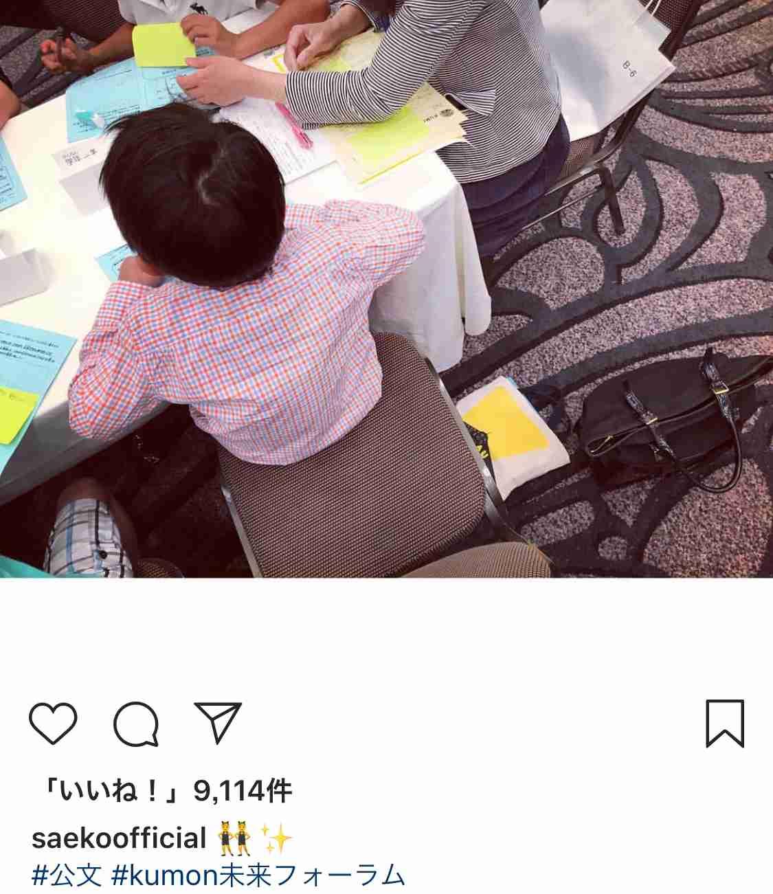 紗栄子、夏を満喫する姿に「子どもを連れ回さないで」と厳しい声が噴出