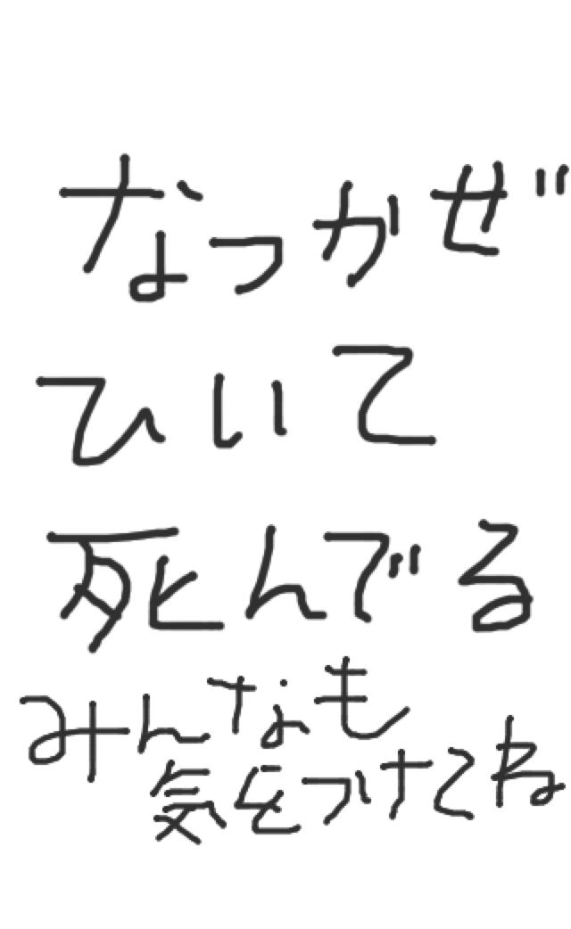 筆談トピPart8