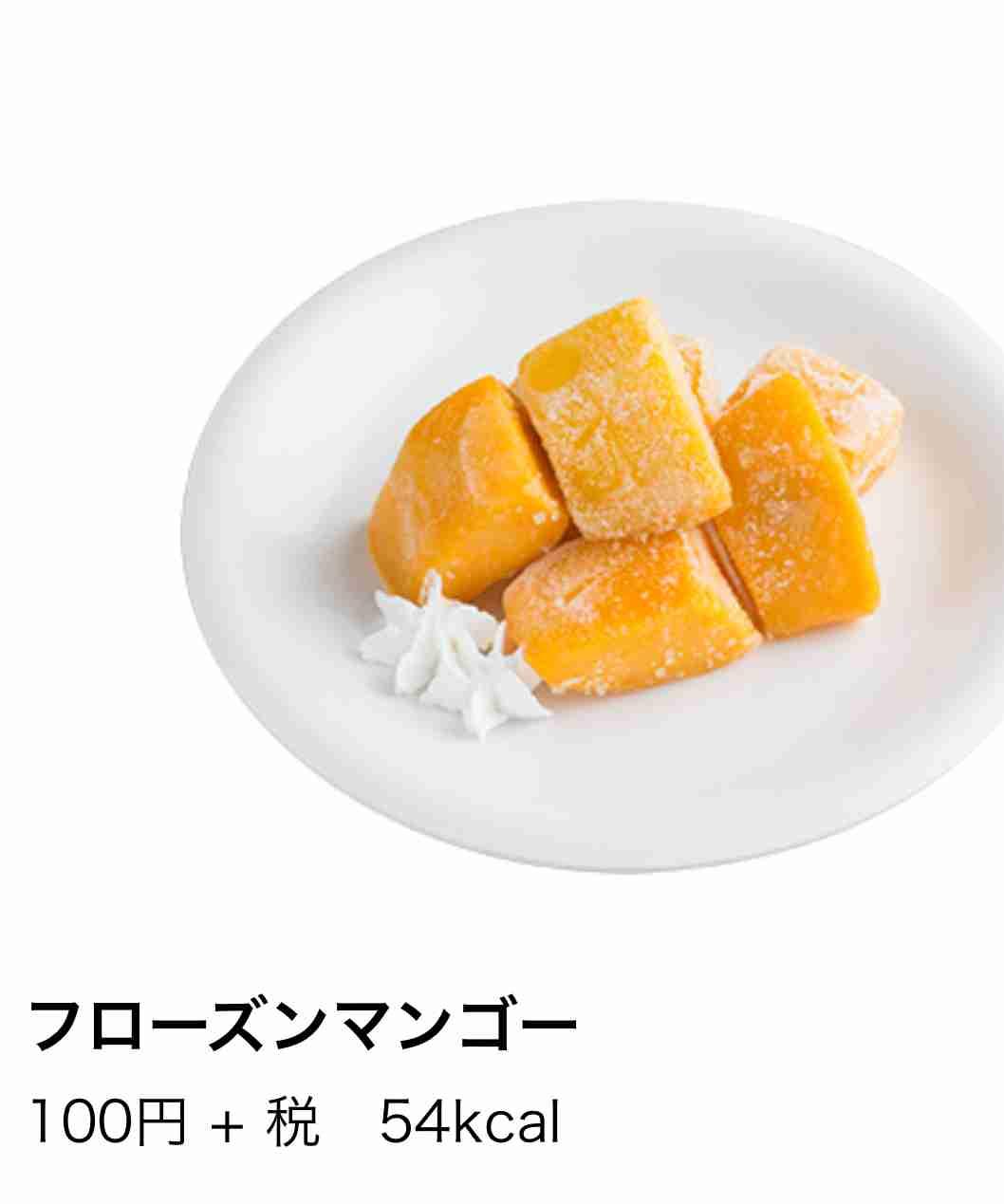 【食べ物】クリーム好きよ、集え