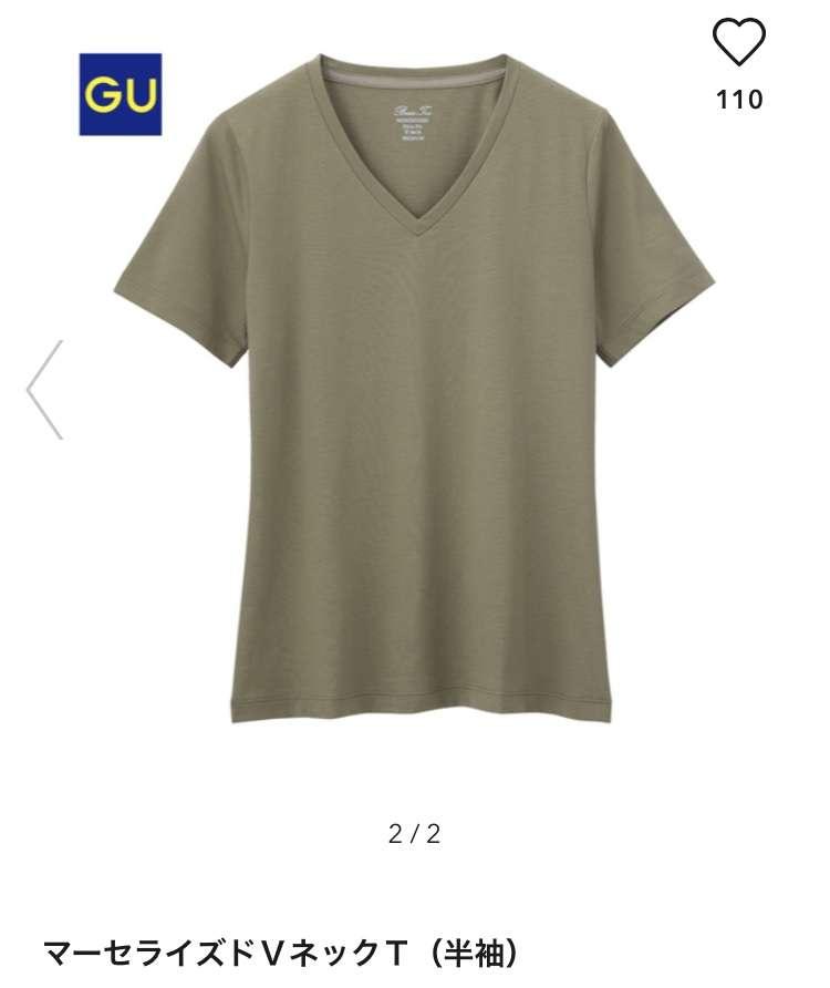 【パーソナルカラー】オータムのためのコスメ・ファッション