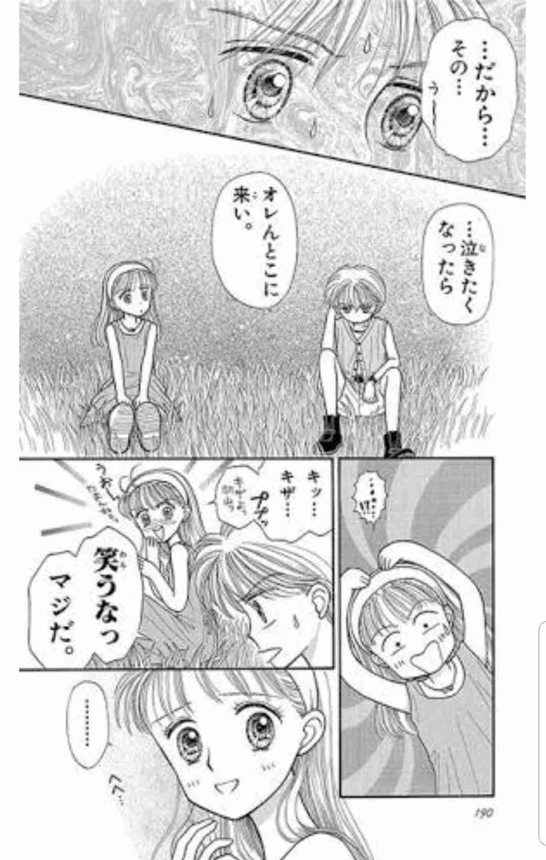 小花美穂先生が好き!