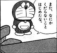 【混沌】テーマがコロコロ変わるトピ part2