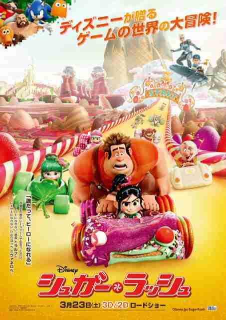 一番好きなディズニー映画は何ですか?
