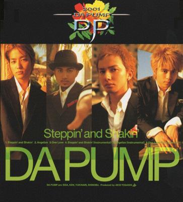 DA PUMPで好きな曲!