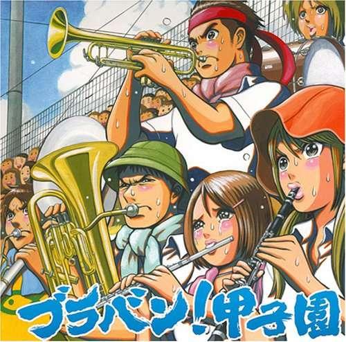 甲子園ブラバン人気応援曲2位「ルパン三世のテーマ」、3位「紅」 好きな高校野球漫画は「タッチ」「ドカベン」「ROOKIES」