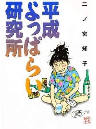 安達祐実、「お酒飲めないのは損」に反論「飲む人も失っているものも多い」