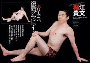 ホリエモン、「大して美味くもない納豆」ツイートにまた賛否…先月は新幹線声掛け問題で炎上