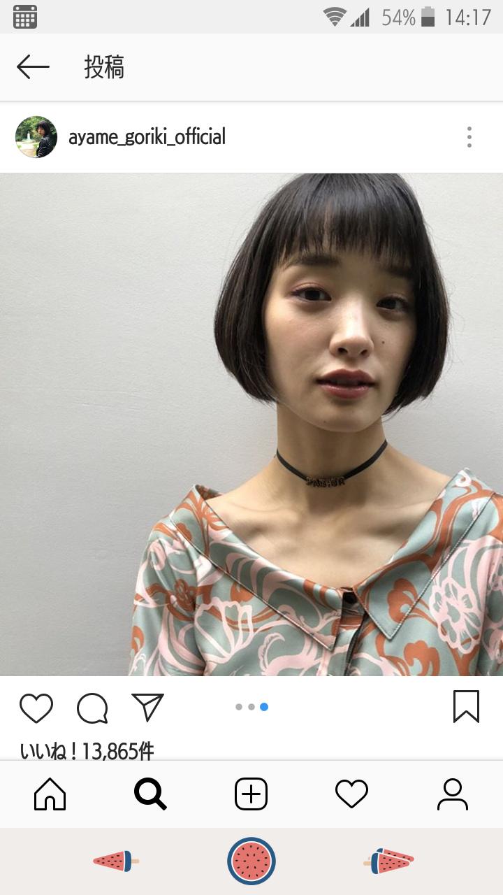 ZOZO前澤友作氏「言いたい放題言っているようで、誠にご苦労さまです」コメンテーターに皮肉