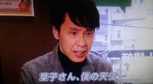 【大人の土ドラ】「真昼の悪魔」見てた人!