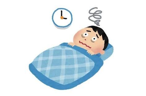 寝つきが悪い方