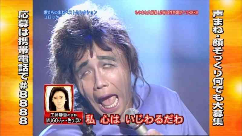 """ミッツ・マングローブ、13年前の""""牛丼屋の工藤静香""""コスを公開 似てる!と反響"""