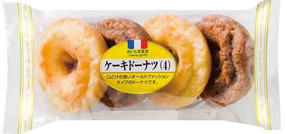 ドーナツ【画像】