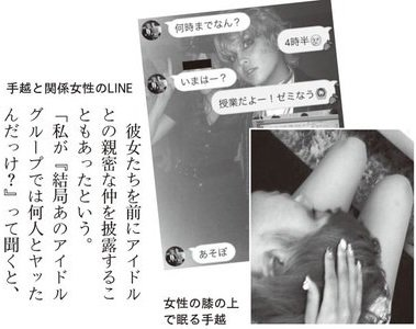 NEWS・小山慶一郎、『every.』復帰は「コンサートの結果次第」!? 先の進退の