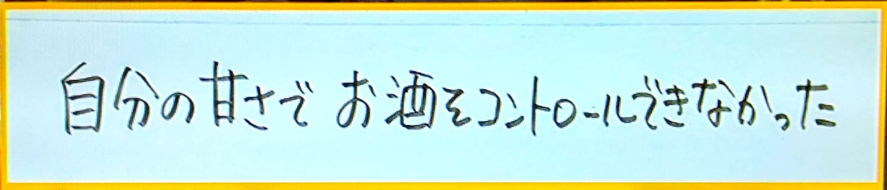 関ジャニ∞・錦戸亮の