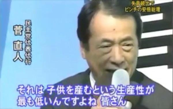 太田光代社長嘆く「私たち、生産性ないね」「もうね、悲しすぎる」