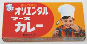 チープだけどたまらなく好きな味
