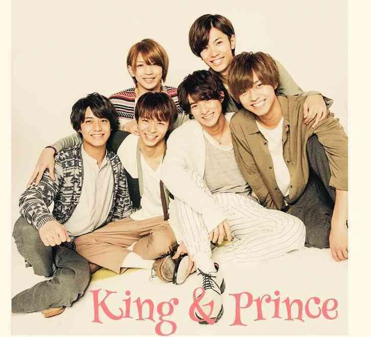 キンプリ(King&Prince)、10・10に2ndシングル発売 初ツアー初日に1万5000人熱狂