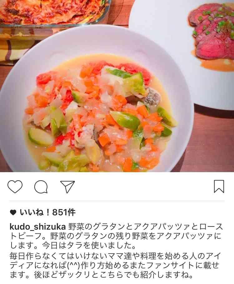 工藤静香 料理 納豆