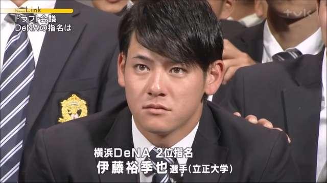 伊藤裕季也の画像 p1_34