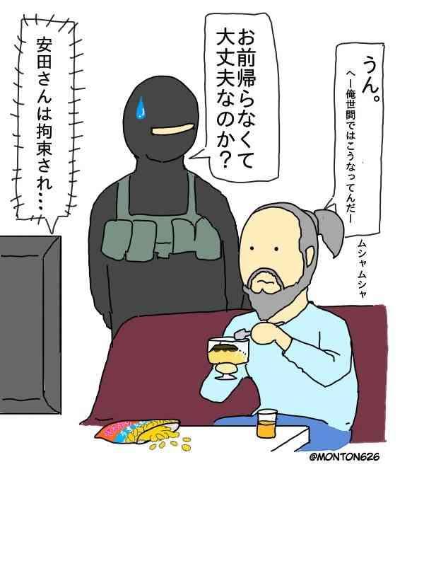 安田純平「武装勢力から『ニダール』と呼ばれていた。部屋にテレビがあって…。食事はスイーツとか食べた」 ネット「VIP待遇」 YouTube動画>1本 ->画像>18枚