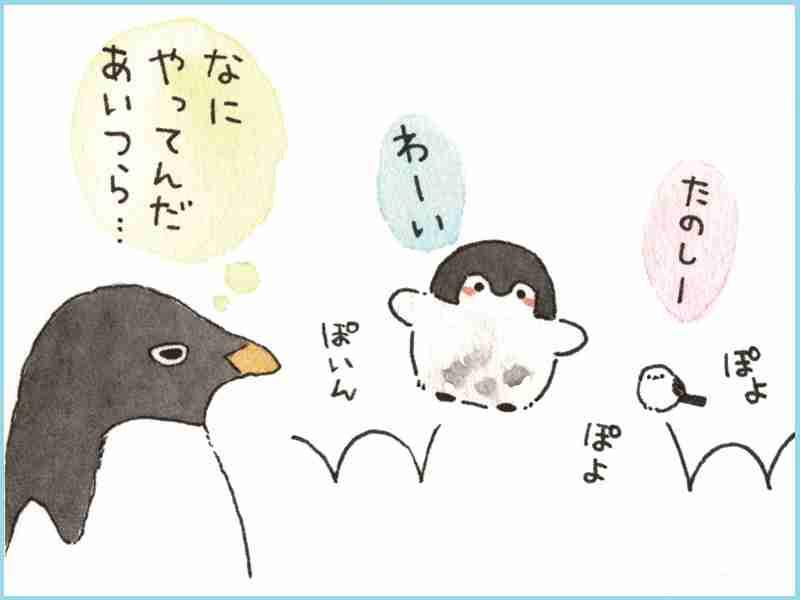 コウペンちゃんの画像 p1_15