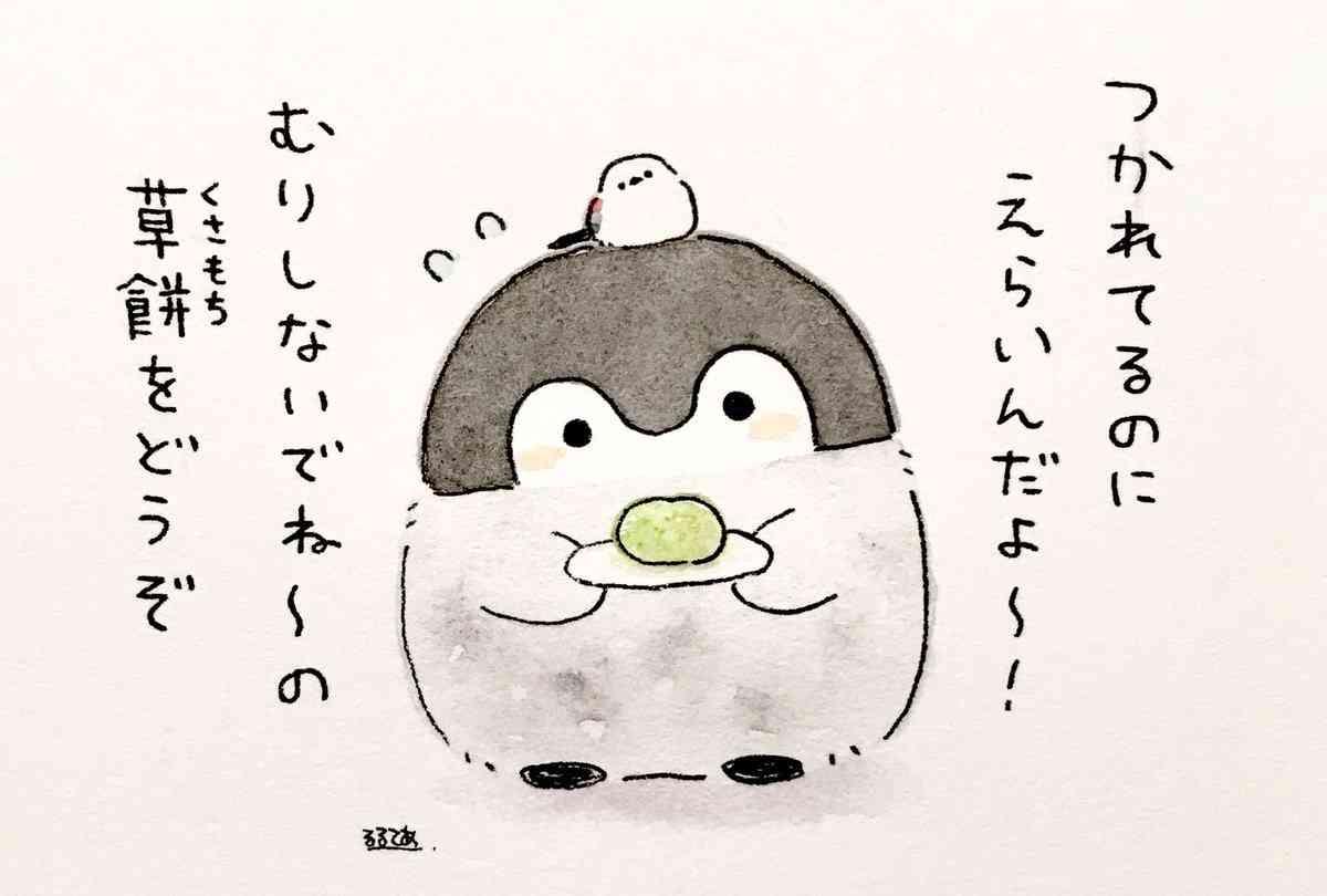 コウペンちゃんの画像 p1_16