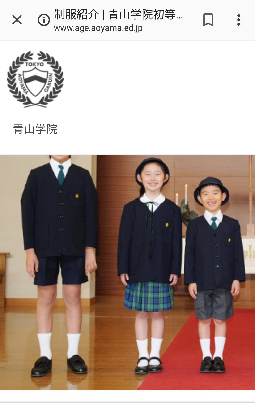 海老蔵 息子 小学校