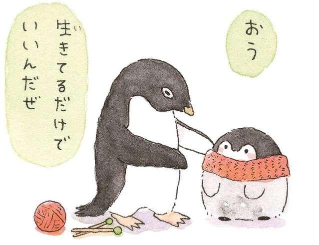 コウペンちゃんの画像 p1_13