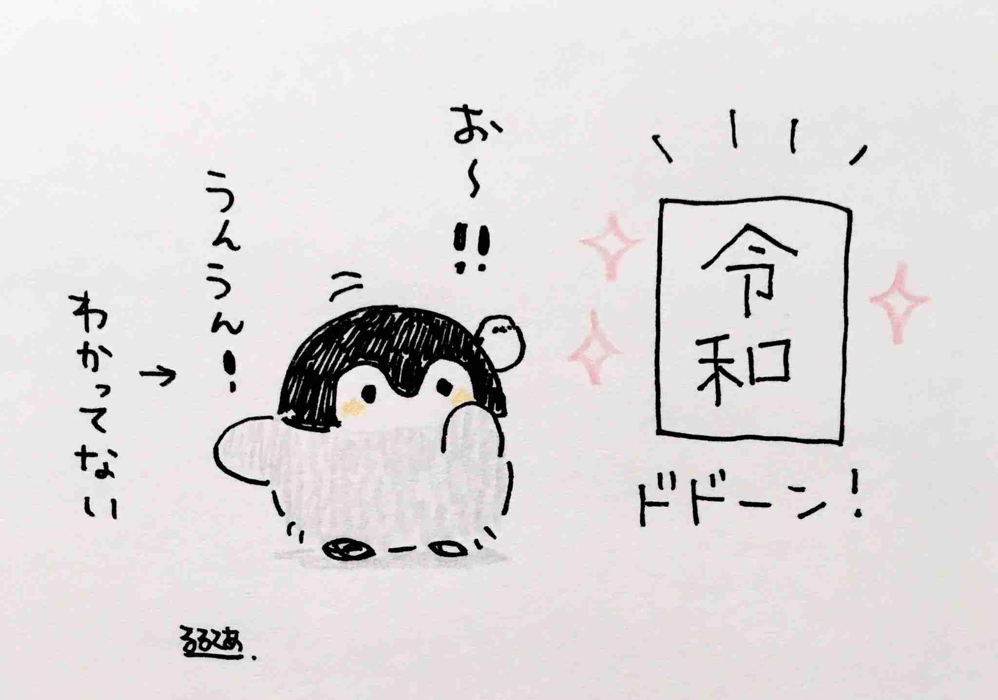 コウペンちゃんの画像 p1_27