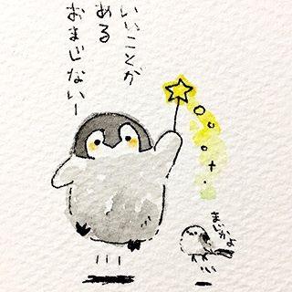 コウペンちゃんの画像 p1_31