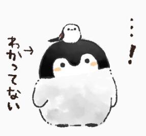 コウペンちゃんの画像 p1_6