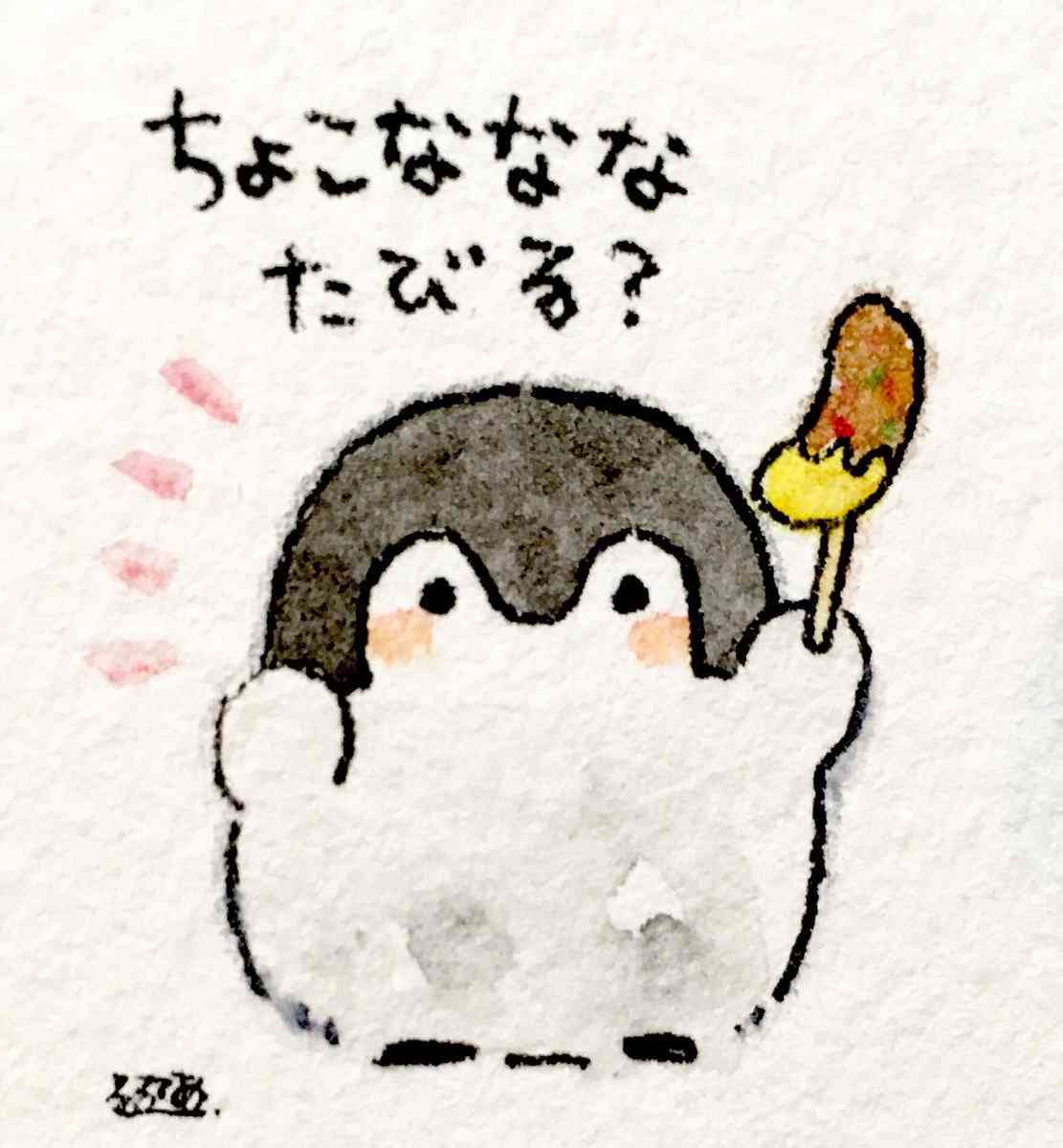コウペンちゃんの画像 p1_39