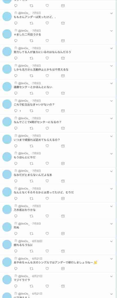 北川悠理さん、全国ツアー2019福岡公演欠席