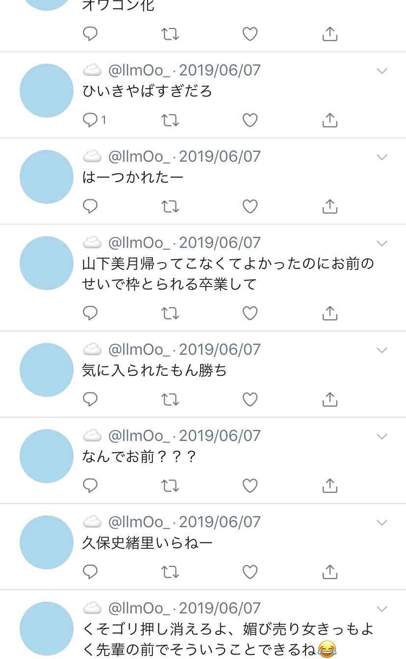 【ONEPIXCEL】田辺奈菜美ちゃん本スレPart247【ワンピクセル】 YouTube動画>9本 ->画像>393枚