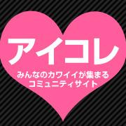 D.あらびきさんのアイメイク>ゴールデンボンバー樽美酒研二|アイメイク画像・化粧方法はアイコレ