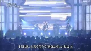 斉藤和義 ~やさしくなりたい~ 歌詞付き - YouTube