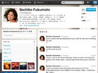 ISSAと婚約解消の福本幸子、悲痛のツイート!…増田有華を「AKBのかわい子ちゃん」と呼んだことも (シネマトゥデイ) - Yahoo!ニュース